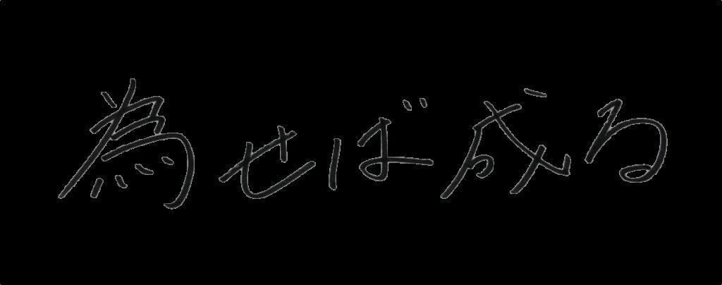 吉田 亮太